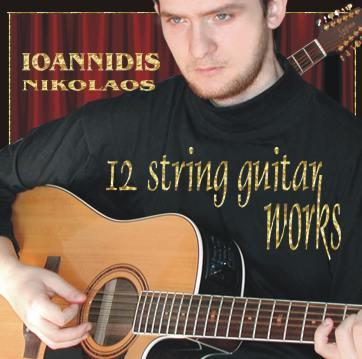 IOANNIDIS 12-String Guitar Works