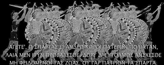 spartan lyrical society